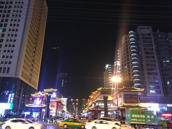 LongShou ShangYeJie