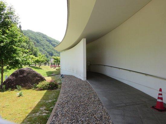 Haramichio Museum