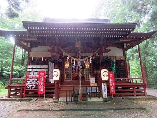Asahi-machi, Japan: 拝殿前にて