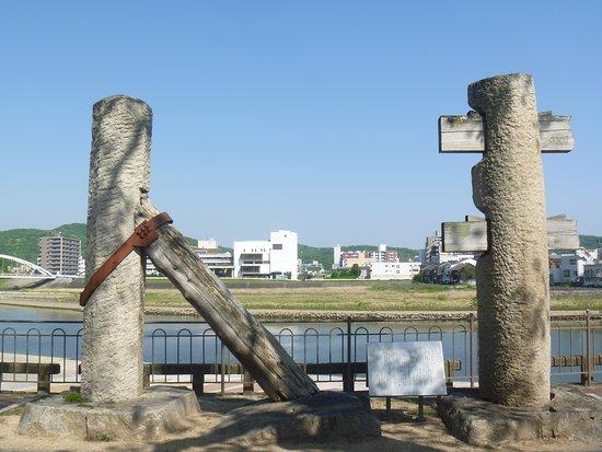 Kyobashi no Kyokyakuato