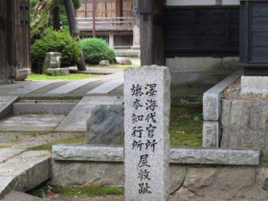 Koen-ji Temple: 代官所跡