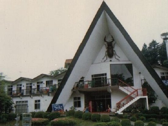 Hotel Famitic