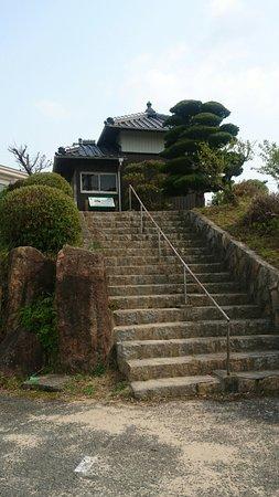 Chichiyasu Kannon