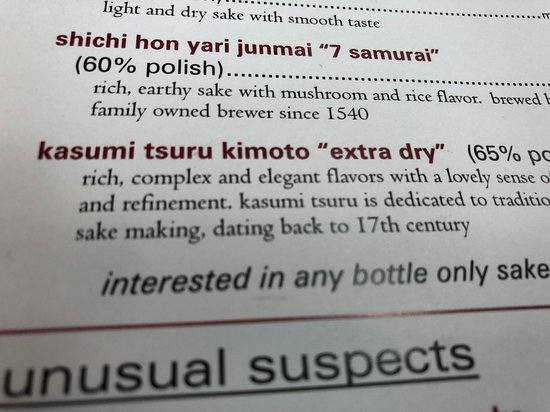 Masu Sushi: the excellent sake that I had. Kasumi. Nice & dry, not floral.