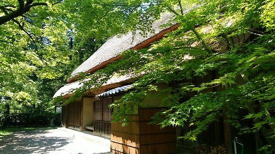 Former Nakashima House