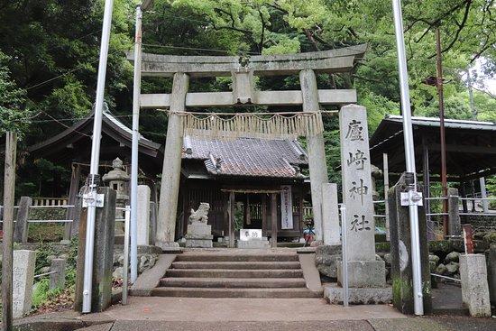 Iozaki Shrine