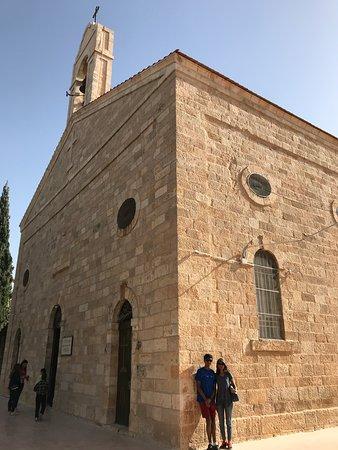 Jordan Inspiration Tours: Madaba