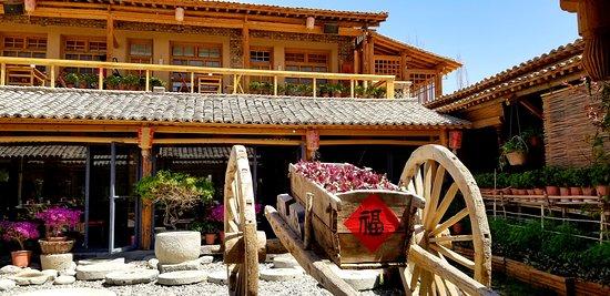 Jiuquan, Trung Quốc: 后院儿一角