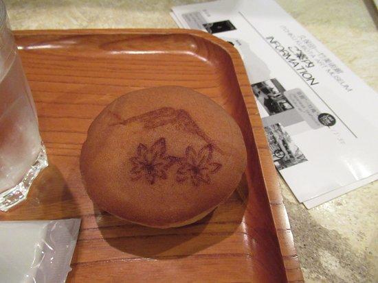 Itchiku Kubota Art Museum: a chestnut dorayaki from the cafe