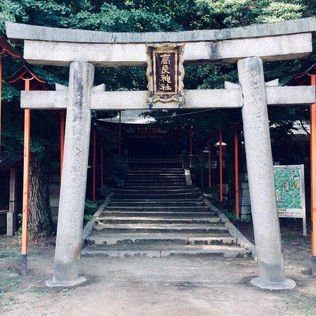 Kora Shrine