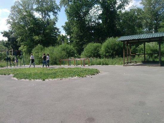 Park Chelyuskintsev