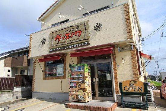 artisanal bakery Viennois: お店の外観