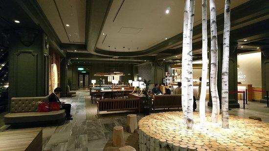 Hoshino Resorts OMO7 Asahikawa: ロビー
