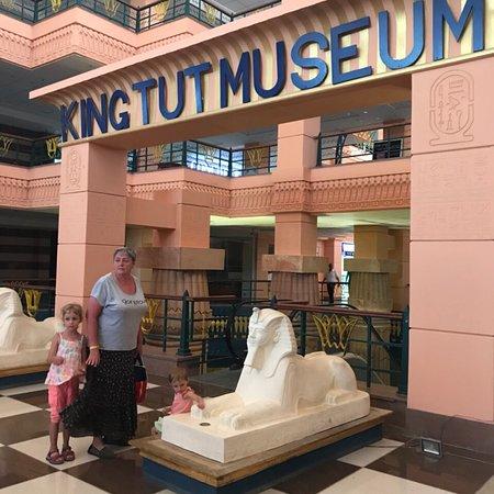King Tut Museum Εικόνα