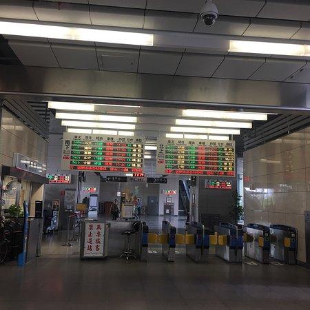 丰原火车站