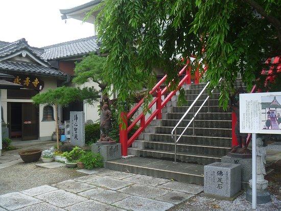 Eiju-ji Temple