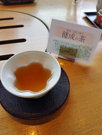 Suganoya Kamitori: 可以續的茶
