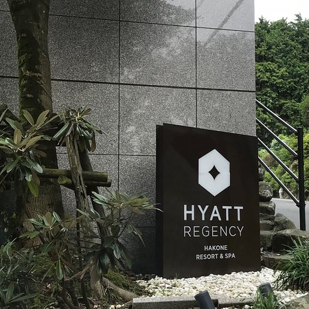 Фотография Hyatt Regency Hakone Resort and Spa