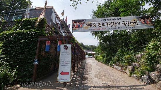 Hwanghakjeong Archery Field
