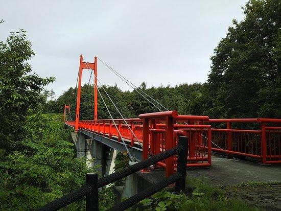 Karumai-machi, Japão: DSC_0424_large.jpg