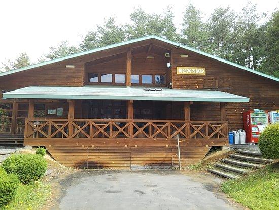 Yukiyagawa Dam Forest Park Karumai