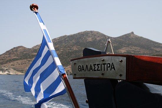 Thalassitra Sailing: The Thalassitra tour takes you around the whole island, if weather permits.