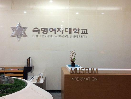 Sookmyung Women's University Museum