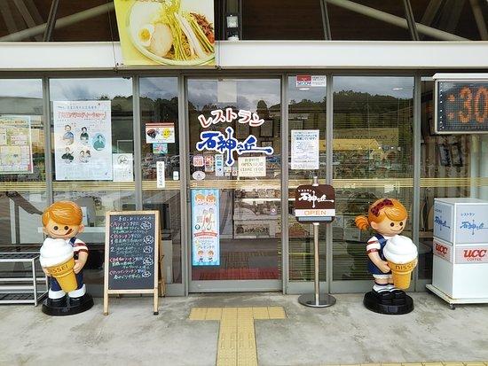 Iwate-machi, اليابان: DSC_0480_large.jpg