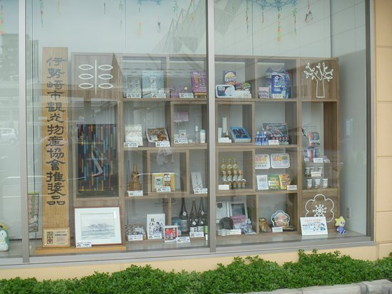 Isesaki Ekimae Information Center