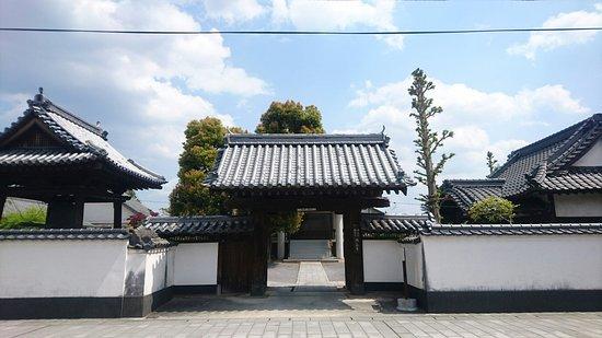 Eno-ji Temple