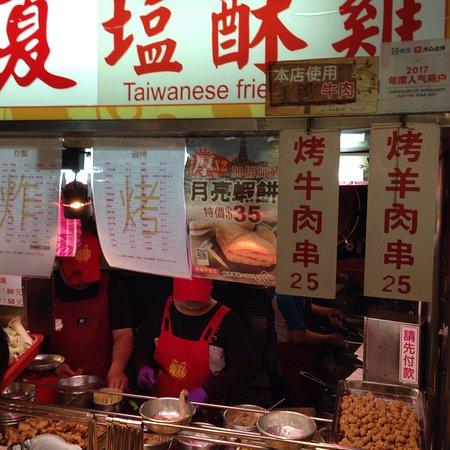 Фотография Ningxia Nightmarket