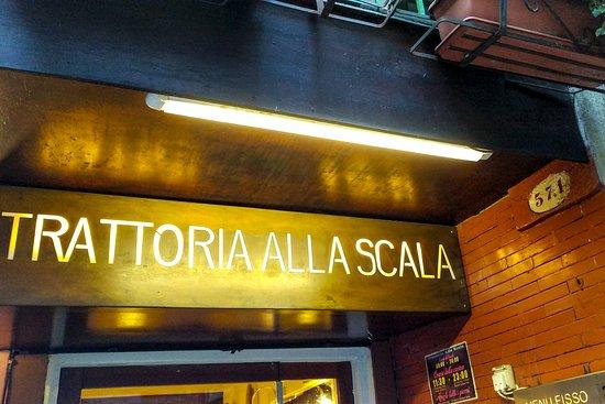 Trattoria Alla Scala: Траттория Алла Скала