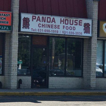 Coram, Νέα Υόρκη: Panda House