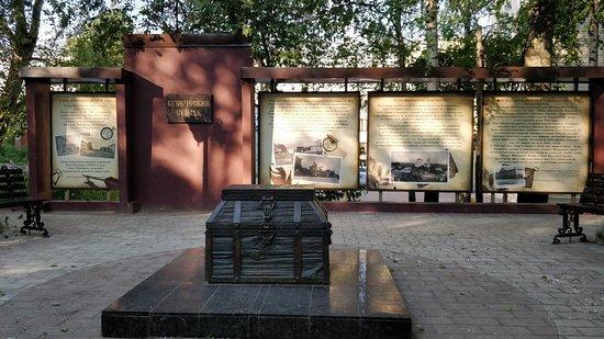 Merchant Сhest Monument