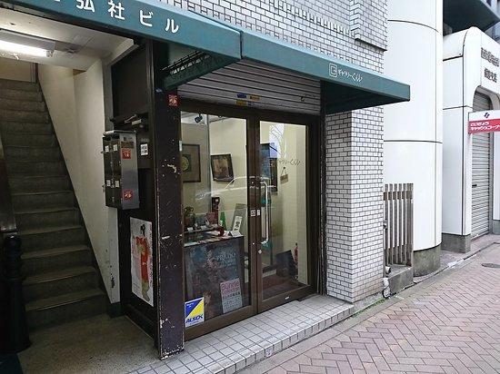 Gallery Gunji