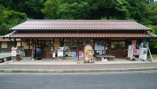 Iwamiginzan Park Tourist Information Center