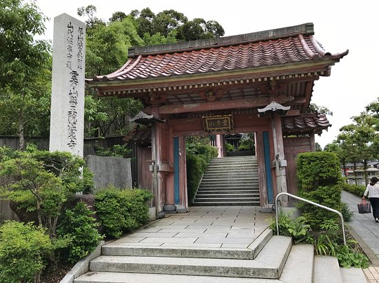 Yakuoin-Onsenji Temple
