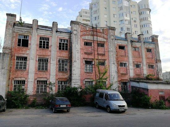 Lipetsk, Rusia: Здание бывшей Шамоновской мельницы