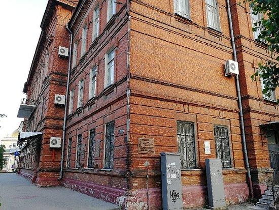 The Building of the Former Spiritual School of Lipetsk