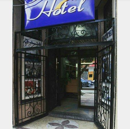 Sidi Bel Abbas, Algeria: getlstd_property_photo