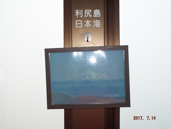 100th Year Memorial Tower: 条件悪し。何も見えません(;^ω^)