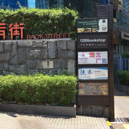 Guangzhou HouJie