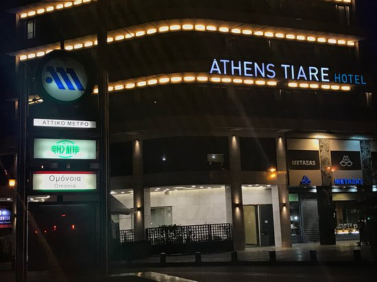 Athens Tiare Hotel: The hotel and the underground station