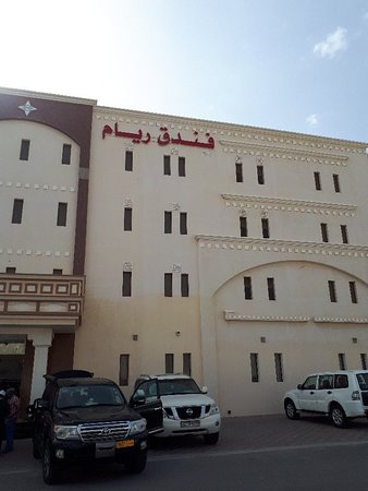 Muttrah, Omã: 20180122_104126_large.jpg