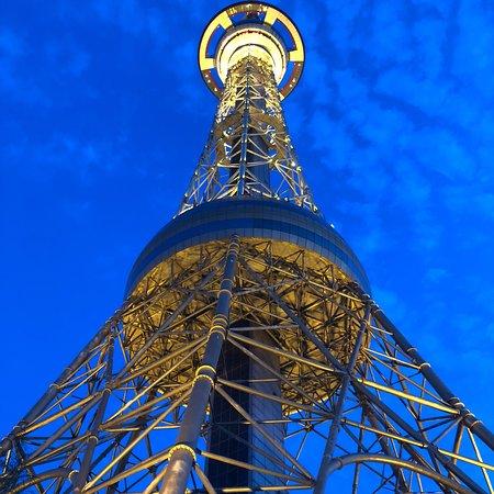 Zhuzhou Radio And Television Tower: photo0.jpg