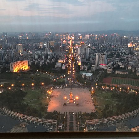 Zhuzhou Radio And Television Tower: photo2.jpg