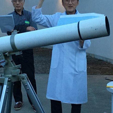 Hoshi to Mori no Romantopia Observatory Ginga