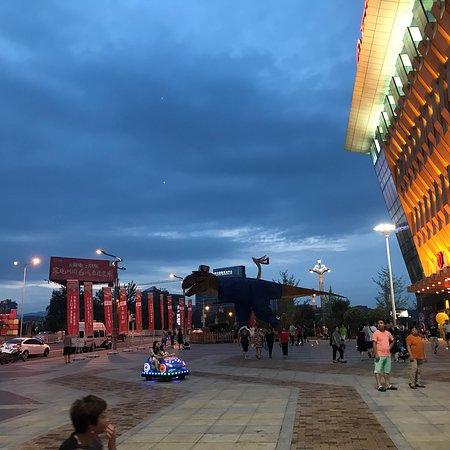 Guangyuan, Kina: photo0.jpg