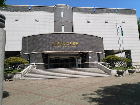 Changwon City Museum: An enjoyable city museum, high on the hill in Masan