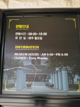 Changwon City Museum: Museum hours